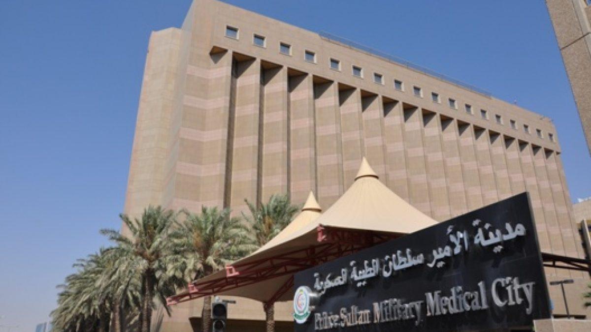 Prince Sultan Military Medical City Ansaq